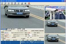 香港车牌识别技术 台湾车牌识别源代码