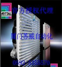 威图SK风扇过滤器SK3325107过滤风扇