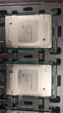 高價回收  W-2175   2.5 GHz志強服務器CPU