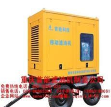 全封閉拖車移動式真空濾油機