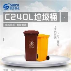 大渡口区240L上桂车塑料分类垃圾桶分类垃圾桶厂家直销