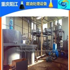 供應廢油再生還原基礎油減壓蒸餾設備