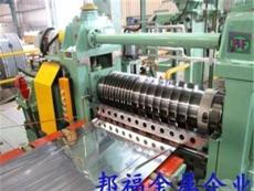 供应-C67弹簧钢板 高韧性高强度弹簧钢