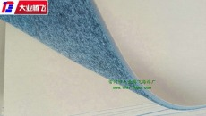帶膠保溫海綿塊帶膠泡棉條帶膠防震海棉