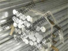 供應-&20*250進口鋁合金圓棒