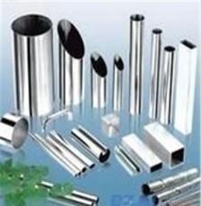 環保鋁管銷售,6063鋁管優惠供應,深圳鋁管廠家專業生產