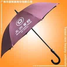 广州雨伞厂生产五洲宾馆直杆伞