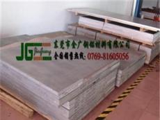 5556耐腐蝕鋁合金薄板_耐腐蝕5556鋁合金圓管