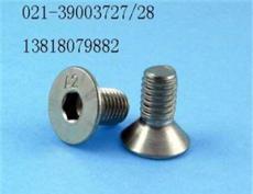 供应DIN7991沉头内六角螺钉