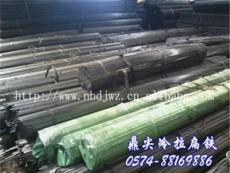 A3高硬度光扁鐵 A3進口冷拉鋼板 A3進口光方鐵 A3高強度冷拉鋼棒