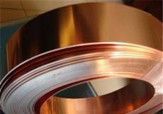 供应C17200铍铜带,进口超薄铍铜带,铍铜带厂家