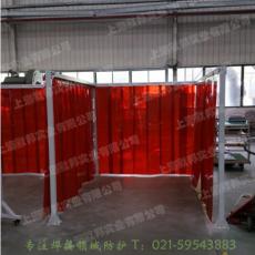 专业生产焊接防护帘