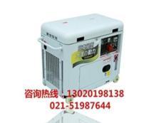 双缸水冷12kw静音柴油发电机