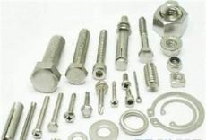 紧固件螺丝标准件  各种型号