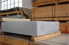MIC-6精鑄鋁板|鎂鋁|鋁型材|鋁棒|進口鋁型材|ALCOA MIC-6精密鑄