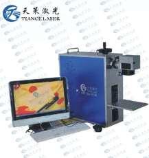 东莞便携式光纤激光镭射机