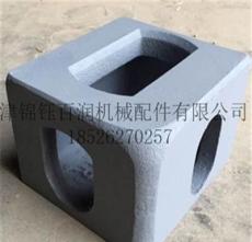 集装箱角件 非标角件 标准集装箱角件