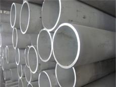 宁波6063T5铝管、铝管现货批发