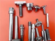 浙江不锈钢非标件 不锈钢非标件厂家定做 非标件报价