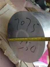 云洛現貨銷售7075T6高硬度鋁管,特殊規格可定做開模