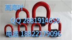 80级焊接D型环,焊接起重吊点,天津义云生产厂家