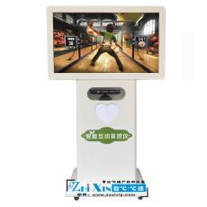 多维体感游戏互动系统互动宣泄仪