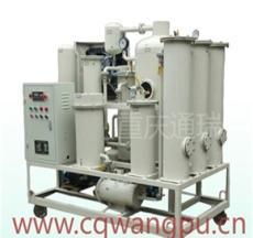 ZJD-R液壓油除酸變色多功能再生凈油機