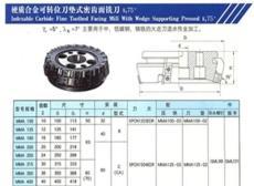 YG6X硬質合金銑刀片4160511供應,YG6X硬質合金銑刀片4160511價
