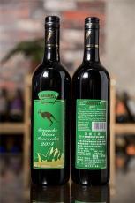 澳洲进口歌海娜切拉子慕云葡萄酒厂家直销