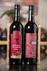 2010嘉本納蘇維翁酒店宴會澳洲進口葡萄酒