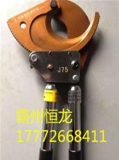 定制 棘輪式電纜剪, 斷線鉗切線鉗 ,線纜剪,電纜剪刀