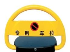 非凡车位锁-武汉办事处