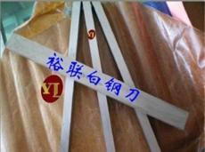 """經銷1/8""""x1""""x12""""超硬英制白鋼刀 香港箭牌車刀"""