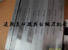 高硬度耐高溫德國K嘜白鋼棒 進口大力士白鋼圓車刀 白鋼針