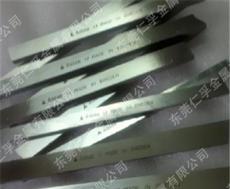 含鈷高速鋼材質 瑞典ASSAB+17超硬白鋼刀