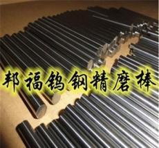 日本鎢鋼板KD20 高硬度鎢鋼板KD20