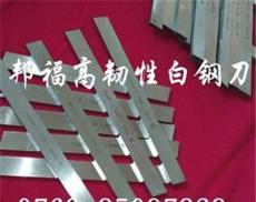 材質 瑞典白鋼刀 廠家直銷