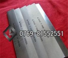 瑞典高硬度白鋼刀 ASSAB17易切削超硬白鋼刀 進口耐磨白鋼刀