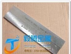毅騰白鋼刀/進口超硬白鋼刀價格/20*20*200