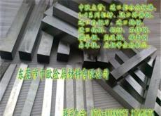高速鋼白鋼刀板 ASSAB高速鋼白鋼刀