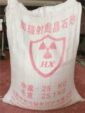 醫用硫酸鋇 防護涂料大量庫存現貨廠家