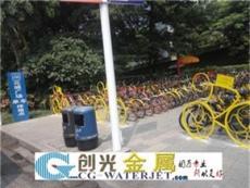 廣州共享單車雕塑