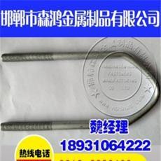 廣東光伏支架螺絲-廣東光伏支架螺絲價格-森鴻金屬制品