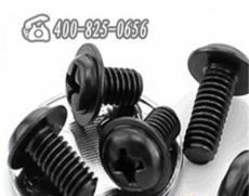 黑色圓頭帶墊螺絲 帶介螺釘 電腦螺絲 自帶墊螺釘M2 M2.5 M