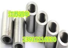 鋼筋直螺紋套筒 江蘇鋼筋套筒生產廠家