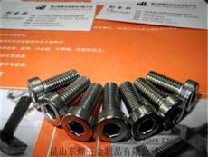 A4-DIN976不銹鋼全牙牙條