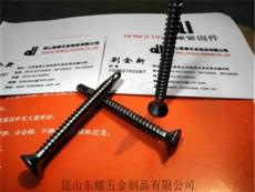 A2-DIN933不銹鋼全牙外六角螺栓