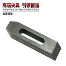 供應模具壓規齒形平行壓板M16