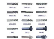 廠家直銷【興保泰】-D1.4鎢鋼刀具