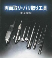 日本極東刀具數控刀具內孔倒角刀具去毛刺切屑刀具